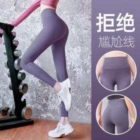 健身裤女高腰显瘦瑜伽裤跑步运动紧身裤外穿打底九分裤