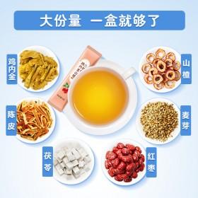 京东 山楂六物膏颗粒 小孩积食调理肠胃