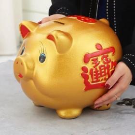 陶瓷金猪存钱罐只进不出储蓄罐
