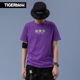 紫色原创短袖t恤男潮牌大码汉字国潮情侣文字