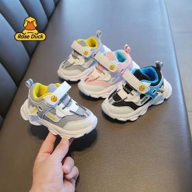 乐斯小黄鸭2021春秋新款品牌运动鞋童鞋透气小童学