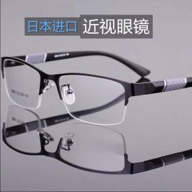 近视眼镜男0-600度防辐射