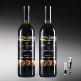 2瓶法国进口红酒