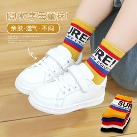 【5双装】儿童秋冬款棉袜中筒袜