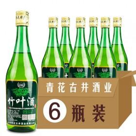 山西竹叶青酒产地 45度竹叶酒450ml×6瓶