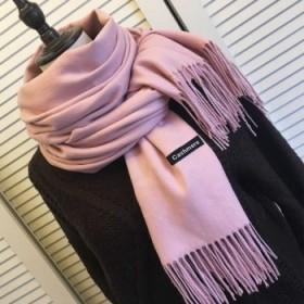 仿羊绒纯色加厚围巾秋冬男女加大披肩冬季围脖围巾
