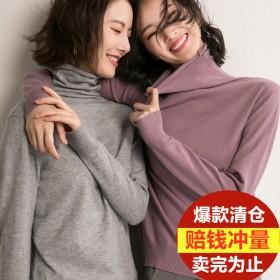 2件装秋冬新款羊绒堆堆高领女套头长袖修身毛衣针织