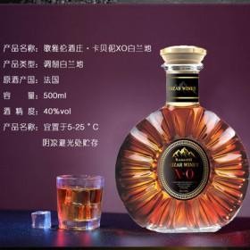 法国洋酒威士忌白兰地高 档
