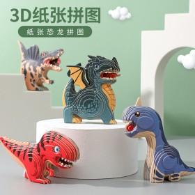 新品儿童diy恐龙3D立体拼图益智手工纸质玩具飞龙