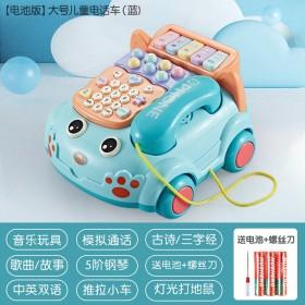 儿童玩具电话机仿真座机婴儿益智早教宝宝音乐故事拉线