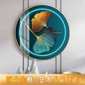玄关装饰画免打孔床头背景墙上轻奢简约圆形客厅餐厅装