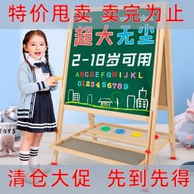 儿童画板玩具小黑板家用画架