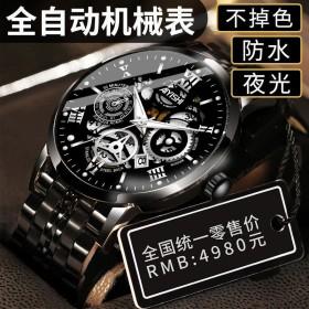 新品瑞士全自动机械手表表