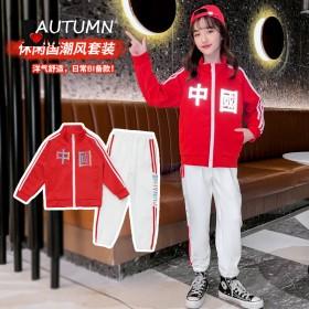 女童中国套装2021新款新款儿童男童秋季时尚洋气学