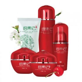 红樱桃精华组合 保湿补水皙白 5件套 护肤品 组合