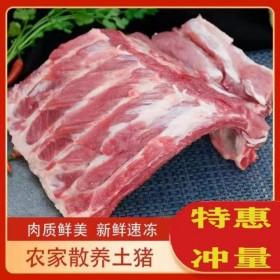 肋排条鲜6斤装排骨猪肉前排新鲜猪排肋排肋骨生排骨肉