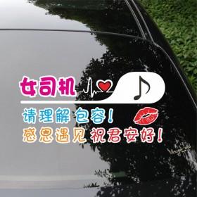 面包车轿车后窗汽车后挡风玻璃贴纸车贴广告定制透明网