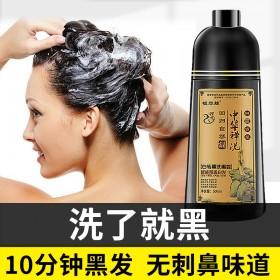 中华禅洗一洗黑洗发水染发剂