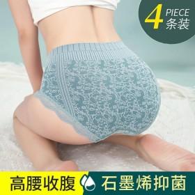 4条装 内裤女纯棉档高腰收腹提臀三角内裤大码女士内