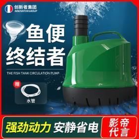鱼缸循环底吸潜水泵静音低吸抽水泵水族箱小型鱼粪换水