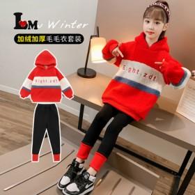 女童拼色毛毛衣套装儿童2021新款冬季时尚12岁女