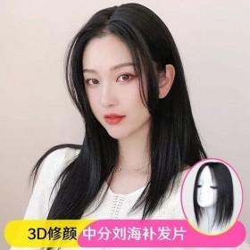 头顶遮白发补发块假发片女中分刘海隐形无痕中长款直发