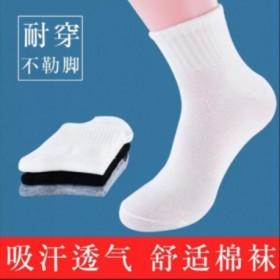新品中筒吸汗休闲运动色袜男纯棉加厚款舒适耐穿透气