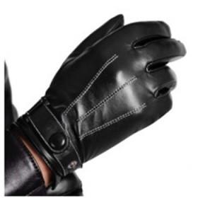 防风防水皮手套男秋冬季加绒加厚骑车保暖男女士通用