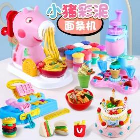 3机橡皮泥不干手工小猪彩泥儿童面条机冰淇淋模具
