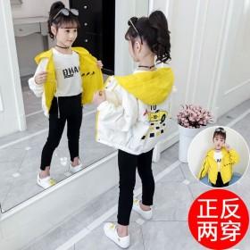 女童外套春秋装2021新款秋季儿童童装两面穿夹克女