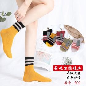 5双羊绒女袜双针条纹长袜女秋冬中筒羊毛袜女