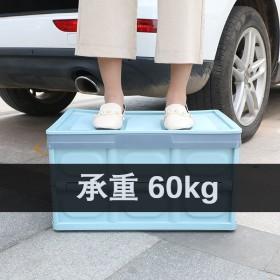 汽车后备箱折叠储物箱车载收多功收纳箱