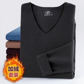 上衣/套装男士无痕保暖内衣套装