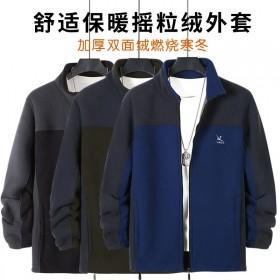 外套男卫衣摇粒绒立领拼接开衫夹克