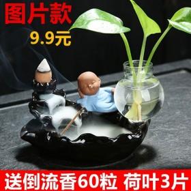 家用室内倒流香香炉檀香净化空气创意新陶瓷茶道摆件