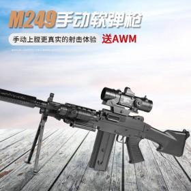 m416突击步枪软弹枪男女孩手自一体玩具枪