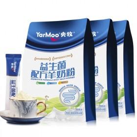 【拍3袋】央牧益生菌配方羊奶粉保护肠胃