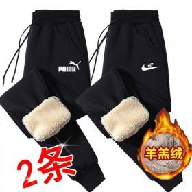 两条羊羔绒加绒加束脚休闲裤运动裤长裤子