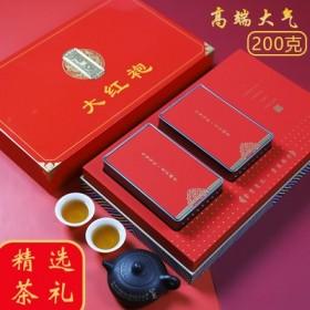 大红袍礼盒装武夷山岩茶浓香型过节送礼马头岩肉桂茶叶