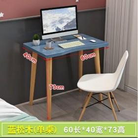 60x40x73cm书桌办公桌
