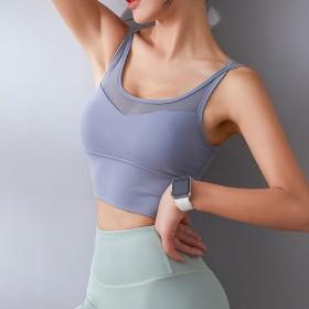 运动内衣女中高强度防震聚拢瑜伽健身文胸无钢圈bra