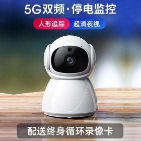 家用有线摄像头监控器手机wifi室内远程超清可通话