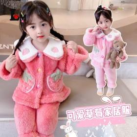 女童2021冬新款草莓绣花睡衣外穿家居服宝宝套装冬