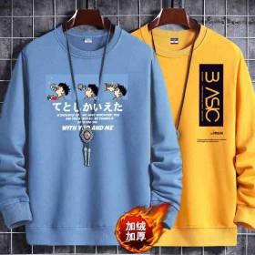 加绒加厚卫衣男宽松大码外套青年秋冬季长袖T恤套头