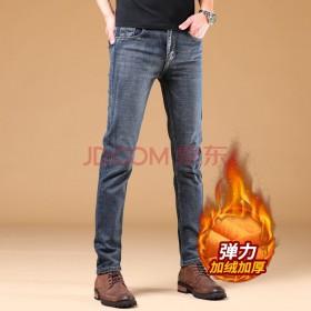 新款加绒加厚牛仔裤男弹力加棉直筒裤百搭修身显瘦耐寒