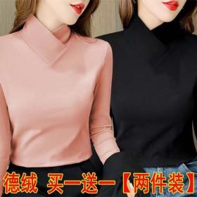 两件半高领双面德绒打底衫女秋冬内搭保暖V形长袖T恤