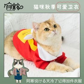 猫咪衣服可爱领结挎包红黄两色卫衣猫咪泰迪小型犬秋冬