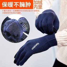 毛线手套保暖男女通用