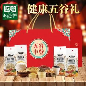 【富硒食品】五谷杂粮礼盒4袋装