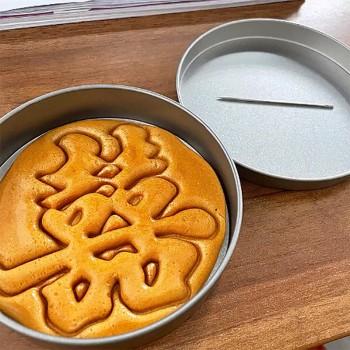 结婚椪糖抖音网红同款鱿鱼游戏糖饼婚礼喜糖扣糖饼挑战